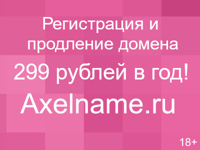 http://www.vsemzastol.ru/wp-content/themes/prontoNew/images/xlogo.png.pagespeed.ic.dF1ypjwjSM.png